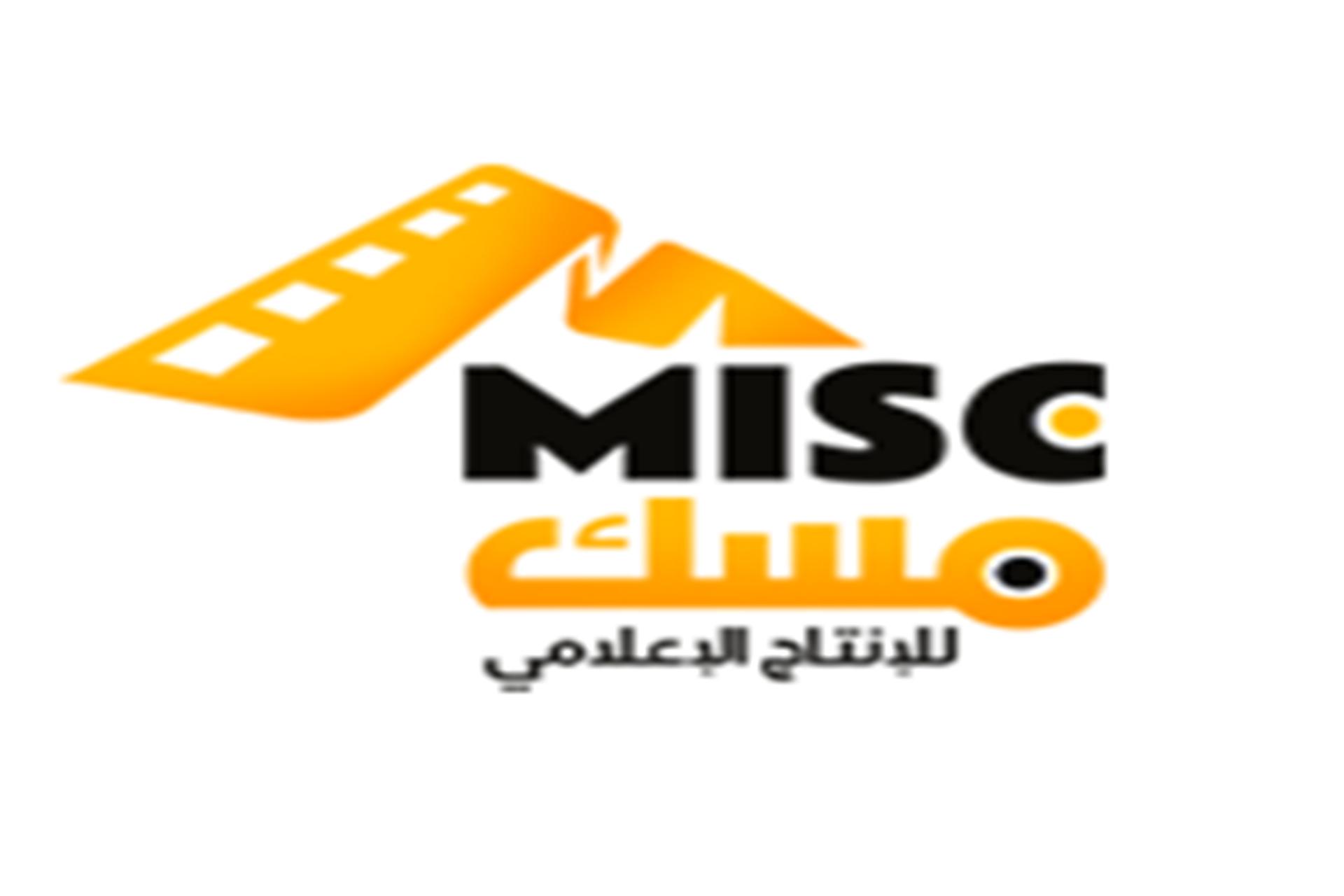 misc_egypt
